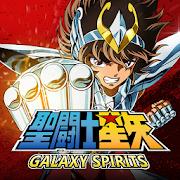 Saint Seiya Galaxy Spirits Apk